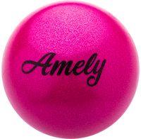 Мяч для художественной гимнастики AGB-103 (19 см; розовый)