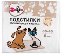"""Пеленки для животных """"Zoooo"""" (5 шт.; 600х400 мм)"""