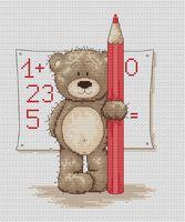 """Вышивка крестом """"Медвежонок Бруно"""" (130х175 мм)"""