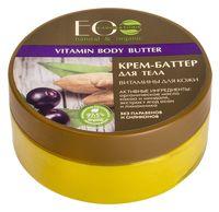 """Крем-баттер для тела """"Витамины для кожи"""" (150 мл)"""