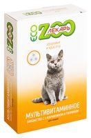 """Витамины для кошек """"Здоровье и красота"""" (90 шт.; с L-карнитином и протеином)"""