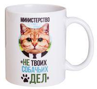 """Кружка """"Министерство"""" (арт. 3097)"""