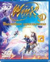 Winx Club. ��������� ����������� (3D Blu-Ray)