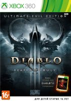 Diablo 3: Reaper of Souls. Ultimate Evil Edition (Xbox 360)