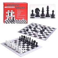 Шахматы и шашки (арт. ИН-0155)