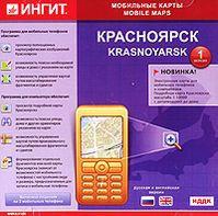 Мобильные карты: Красноярск. Версия 1.0