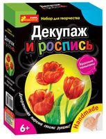 """Набор для декупажа """"Красные тюльпаны"""""""