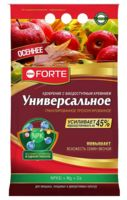 """Удобрение гранулированное """"Осень"""" (2,5 кг)"""