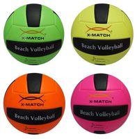 """Мяч волейбольный """"Beach Volleyball"""" (арт. 635076)"""