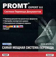 PROMT Expert 8.0