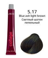 """Крем-краска для волос """"Collage Creme Hair Color"""" (тон: 5/17, светлый шатен пепельный)"""