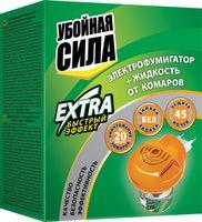 """Электрофумигатор с жидкостью от комаров """"Extra. 45 ночей"""" (30 мл)"""