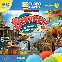 Turbo Games. Discovery! � ������� �����������