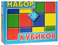Кубики (12 шт.; арт. 00834)