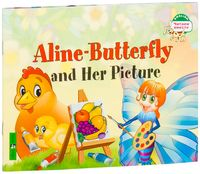 Aline-Butterfly and Her Picture