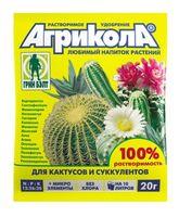"""Удобрение """"Агрикола"""" для кактусов и суккулентов (20 г)"""