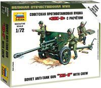 Советская противотанковая пушка ЗИС-3 с расчетом (масштаб: 1/72)