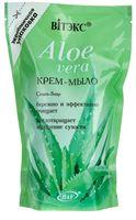 """Жидкое мыло """"Aloe vera"""" (470 мл)"""