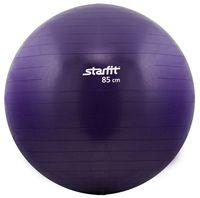 Мяч гимнастический GB-101 (85 см; фиолетовый)
