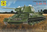 """Танк """"Т-34-76"""" (масштаб: 1/35)"""