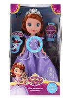 """Музыкальная кукла """"Disney Princess. София"""" (25 см)"""