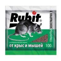 """Гранулы от крыс и мышей """"Зоокумарин"""" (100 г; сырный)"""
