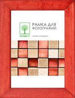 Рамка деревянная со стеклом (18x24 см; арт. Д20КС/SAD-35)