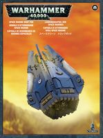 Warhammer 40.000. Space Marines. Drop Pod (48-27)