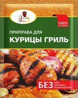 """Приправа для курицы гриль """"Эстетика Вкуса"""" (15 г)"""