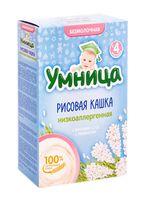 """Детская каша Умница """"Низкоаллергенная рисовая"""" (200 г)"""