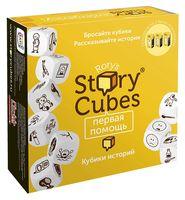 Кубики историй. Первая помощь