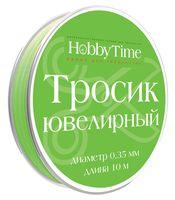 Тросик для бижутерии (зеленый)