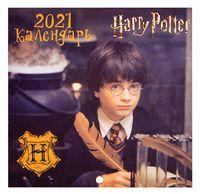 """Календарь настенный перекидной на 2021 год """"Гарри Поттер"""" (17х17 см)"""