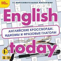 1С:Образовательная коллекция. English today. Английские кроссворды, идиомы и фразовые глаголы