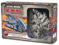 Star Wars. X-Wing. Тысячелетний сокол (дополнение)