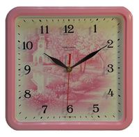 Часы настенные (26х26 см; арт. 81832811)