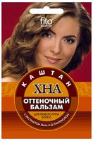 "Оттеночный бальзам-хна ""Каштан"" (50 мл)"