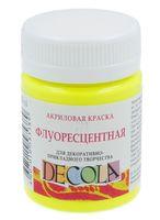 """Краска акриловая """"Decola. Neon"""" (лимонная; 50 мл)"""