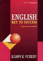 Key to Success (+CD)