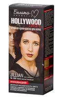 """Крем-краска для волос """"Hollywood color"""" (тон: 398, джиллиан)"""