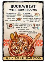"Магнит на холодильник ""Простая Беларуская ежа. Buckwheat with mushrooms"" (арт. 16.2111)"