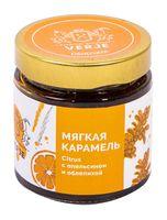 """Карамель """"VerJe. Апельсин и облепиха"""" (200 г)"""
