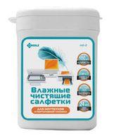Чистящие влажные салфетки KREOLZ NST-2 для ноутбуков (100 шт.)