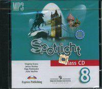 Spotlight 8. Class CD