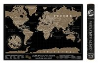 "Скретч-карта мира ""Dark Edition"" (850х600 мм)"