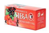 """Чай красный """"Принцесса Ява. Июльский сад"""" (25 пакетиков)"""