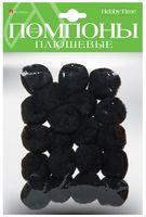 Помпоны плюшевые (20 шт.; 30 мм; черные)