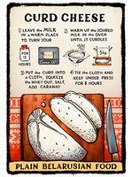 """Магнит на холодильник """"Простая Беларуская ежа. Curd cheese"""" (арт. 16.2101)"""