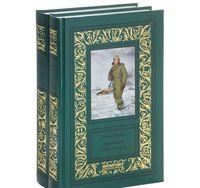 Генрих Гофман. Избранное. В 2 томах