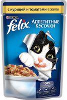 """Пресервы для кошек """"Аппетитные кусочки"""" (85 г; курица и томаты в желе)"""